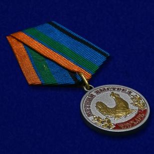"""Медаль """"Глухарь"""" купить в Военпро"""