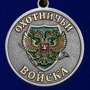 """Медаль """"Горностай"""" оптом и в розницу"""