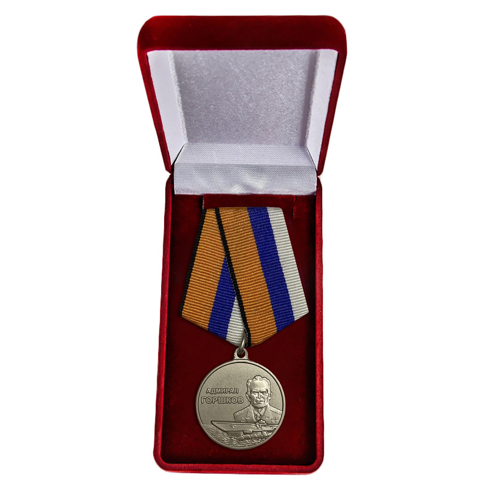 Медаль Горшкова купить в Военпро