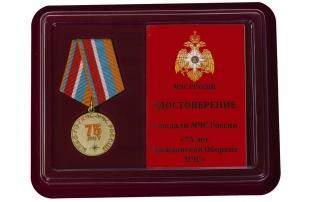 Медаль Гражданской обороне МЧС 75 лет