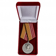 Медаль Грекова в футляре