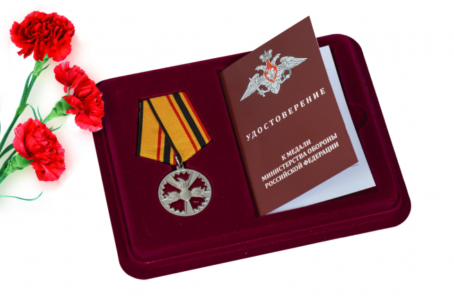 Медаль ГРУ За заслуги в специальной деятельности