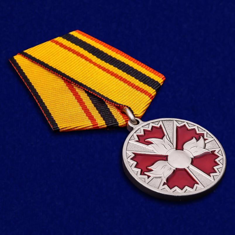 Медаль ГРУ За заслуги в специальной деятельности - общий вид