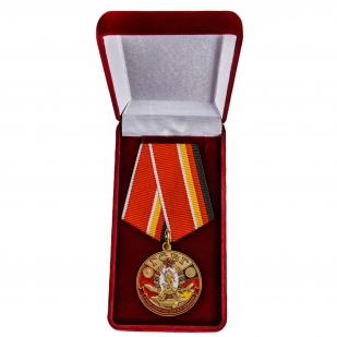 """Медаль """"Группа Советских войск в Германии"""" купить в Военпро"""