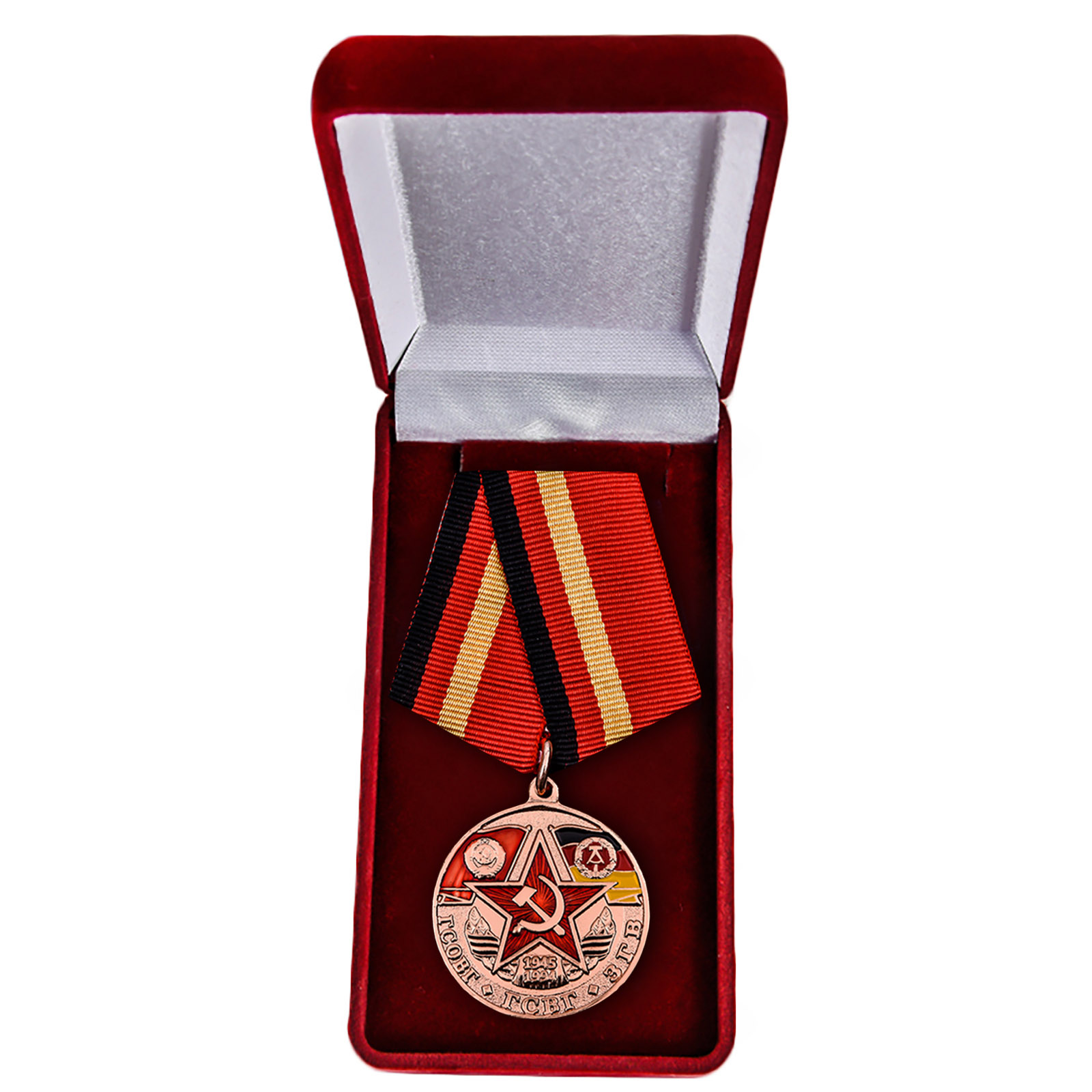 Медаль ГСВГ купить в Военпро