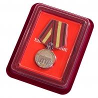 """Медаль """"ГСВГ 70 лет"""" в футляре из бархатистого флока"""
