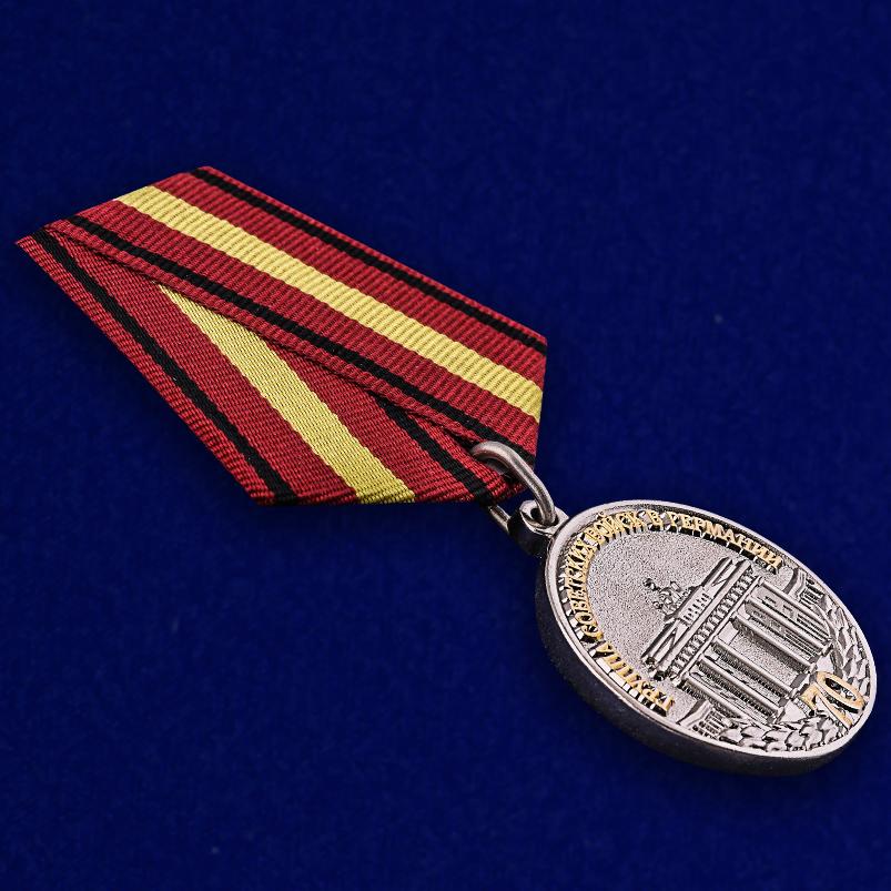 """Медаль """"ГСВГ 70 лет"""" в футляре из бархатистого флока - общий вид"""