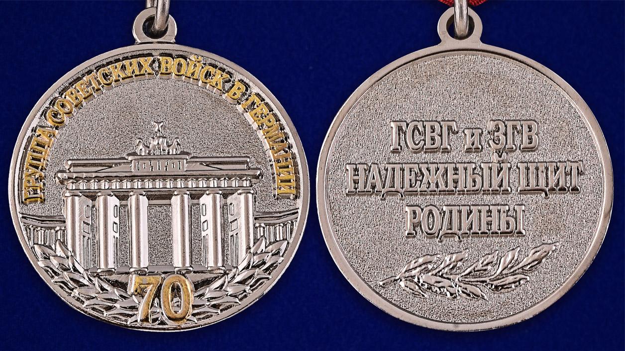 """Медаль """"ГСВГ 70 лет"""" в футляре из бархатистого флока - аверс и реверс"""
