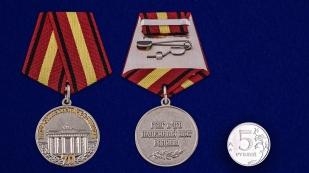 """Медаль """"ГСВГ 70 лет"""" в футляре из бархатистого флока - сравнительный вид"""