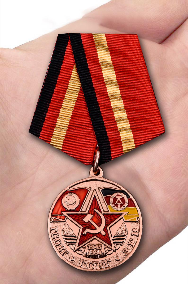 Медаль ГСВГ в футляре с удостоверением - на ладони
