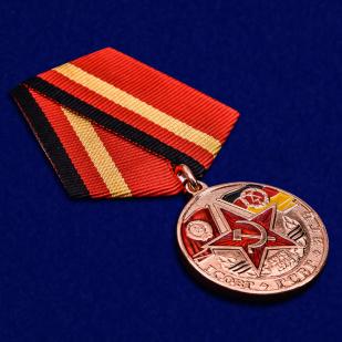Медаль ГСВГ в футляре с удостоверением - общий вид