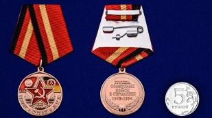 Медаль ГСВГ в футляре с удостоверением - сравнительный вид
