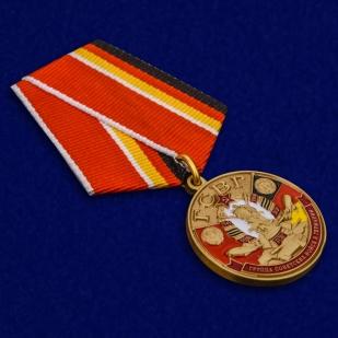 Медаль ГСВГ заказать в Военпро