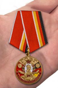 Медаль ГСВГ - вид на руке