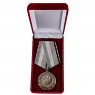 """Медаль """"Гусь"""" в нарядном футляре"""