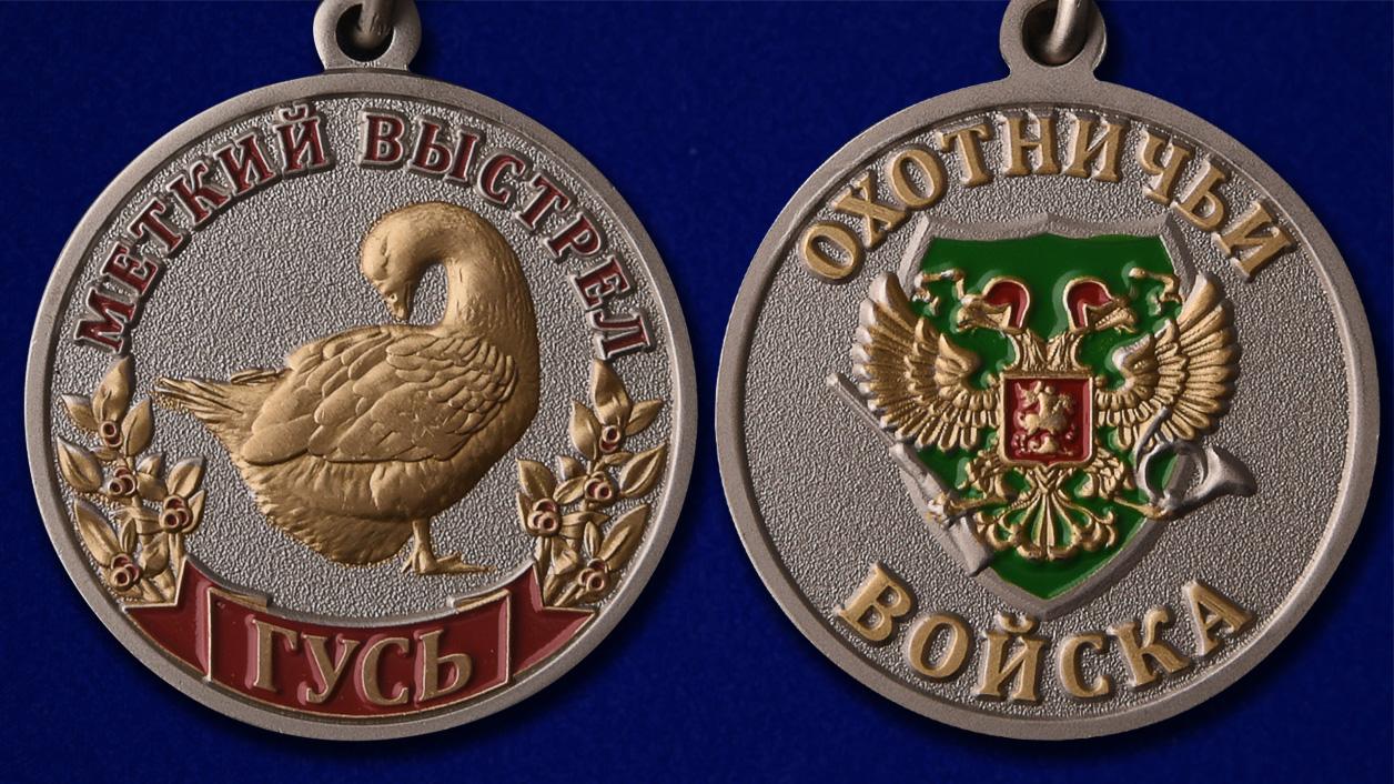 """Медаль """"Гусь"""""""
