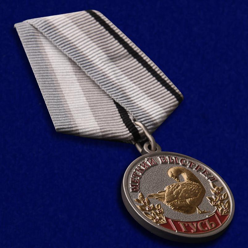 """Медаль """"Гусь"""" Меткий выстрел"""