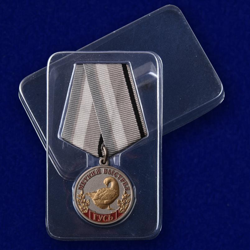 """Медаль """"Гусь"""" с доставкой"""