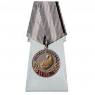 Медаль Гусь (Меткий выстрел)  на подставке