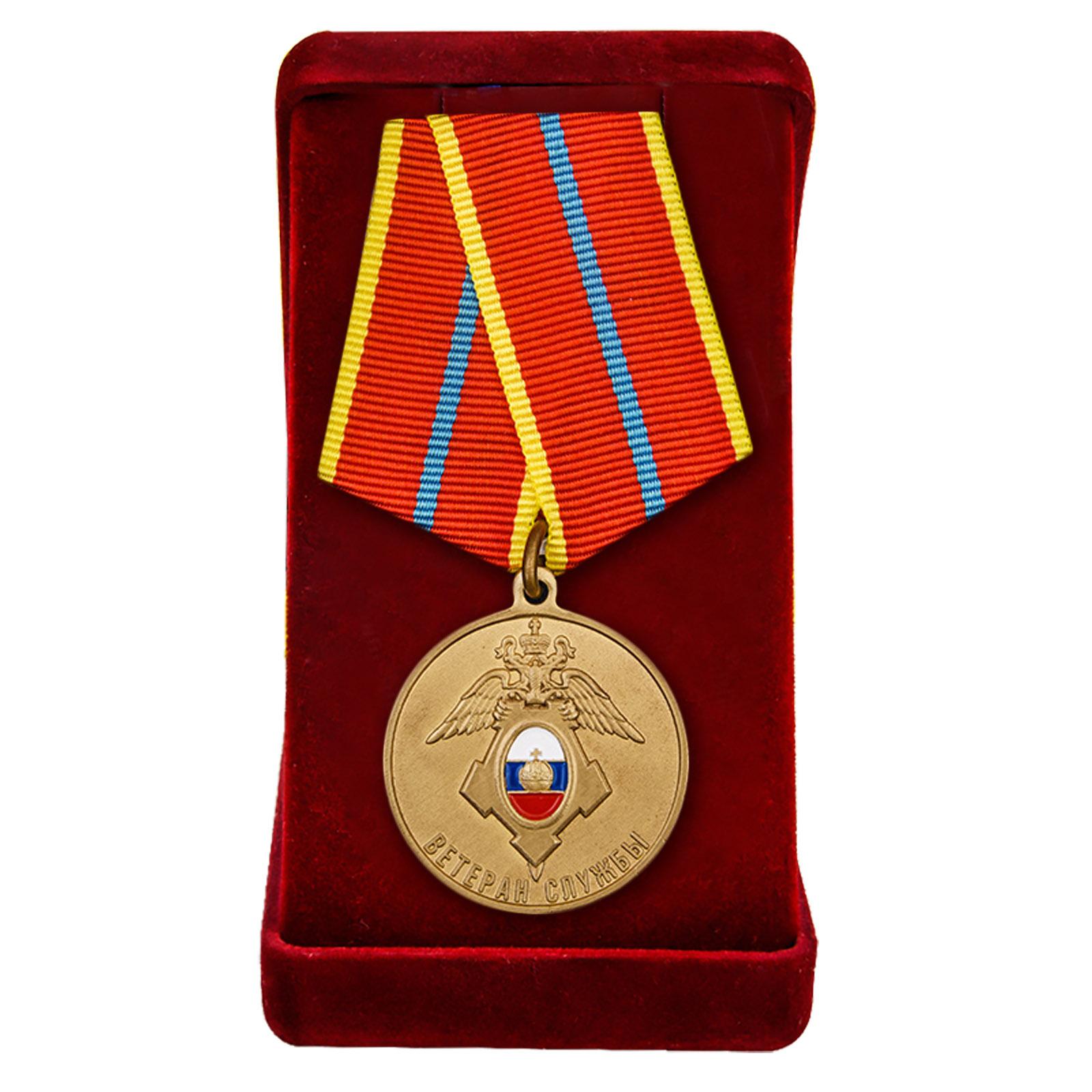 """Купить медаль ГУСП """"Ветеран службы"""" по экономичной цене"""