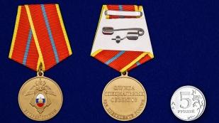 """Медаль ГУСП """"Ветеран службы"""" - сравнительный вид"""