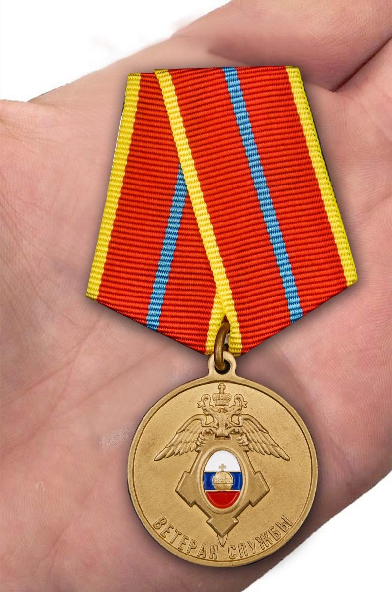"""Медаль ГУСП """"Ветеран службы"""" - вид на ладони"""
