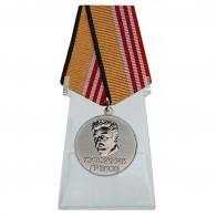Медаль Художник Греков на подставке