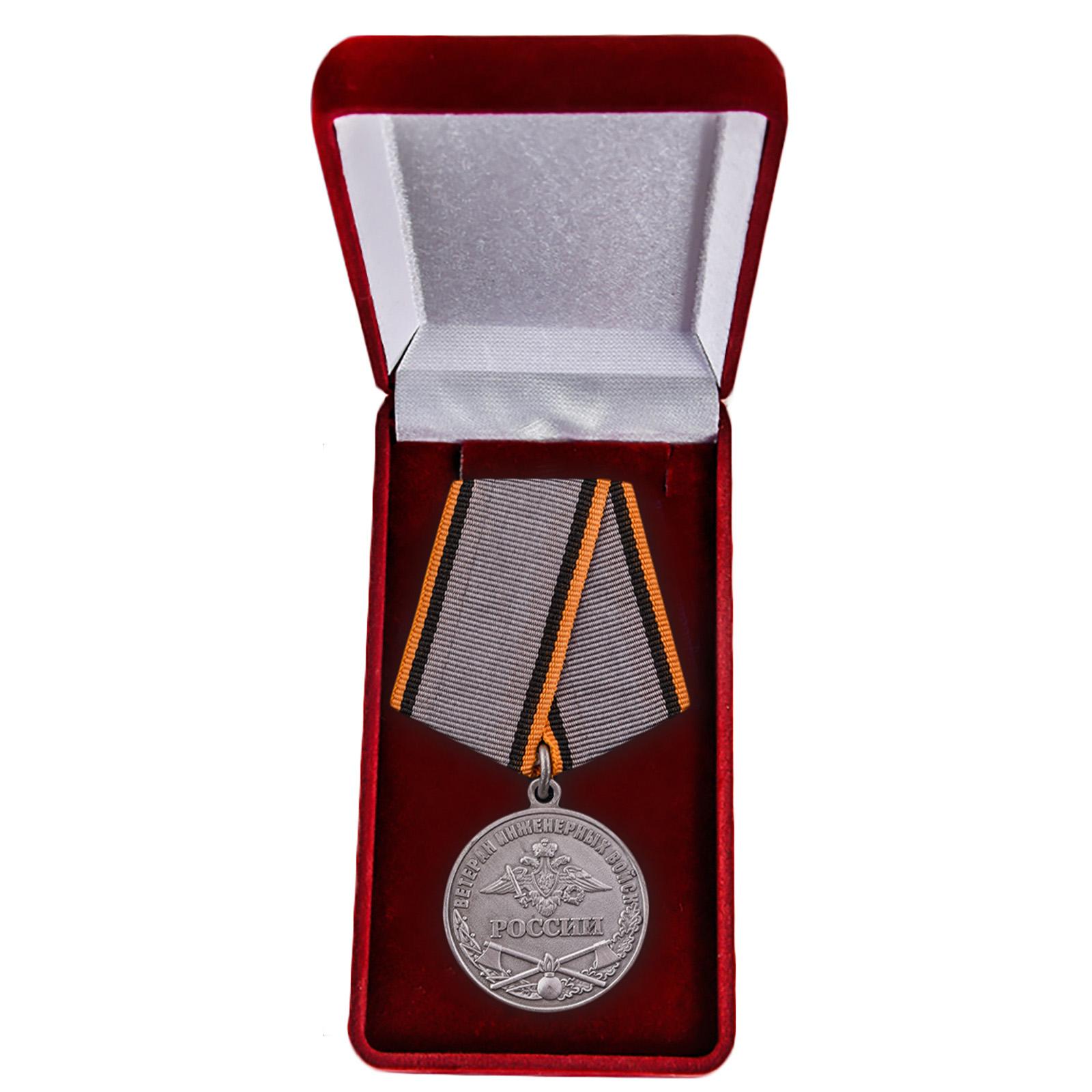 Медаль Инженерных войск в футляре