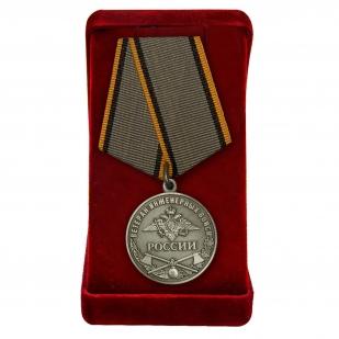 Медаль Инженерных войск для ветеранов