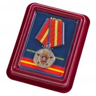 Медаль к 100-летию Московского уголовного розыска