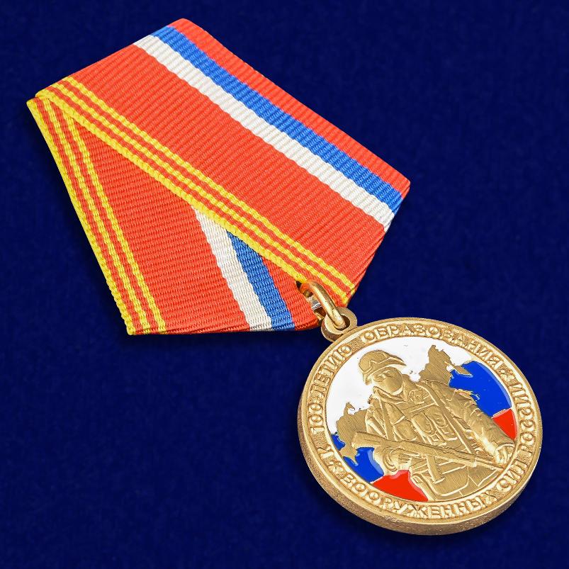 Военные медали с гравировкой. Собственное производство Военпро!