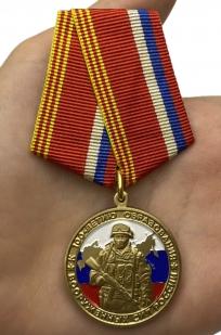 Заказать медаль к 100-летию образования Вооруженных сил России