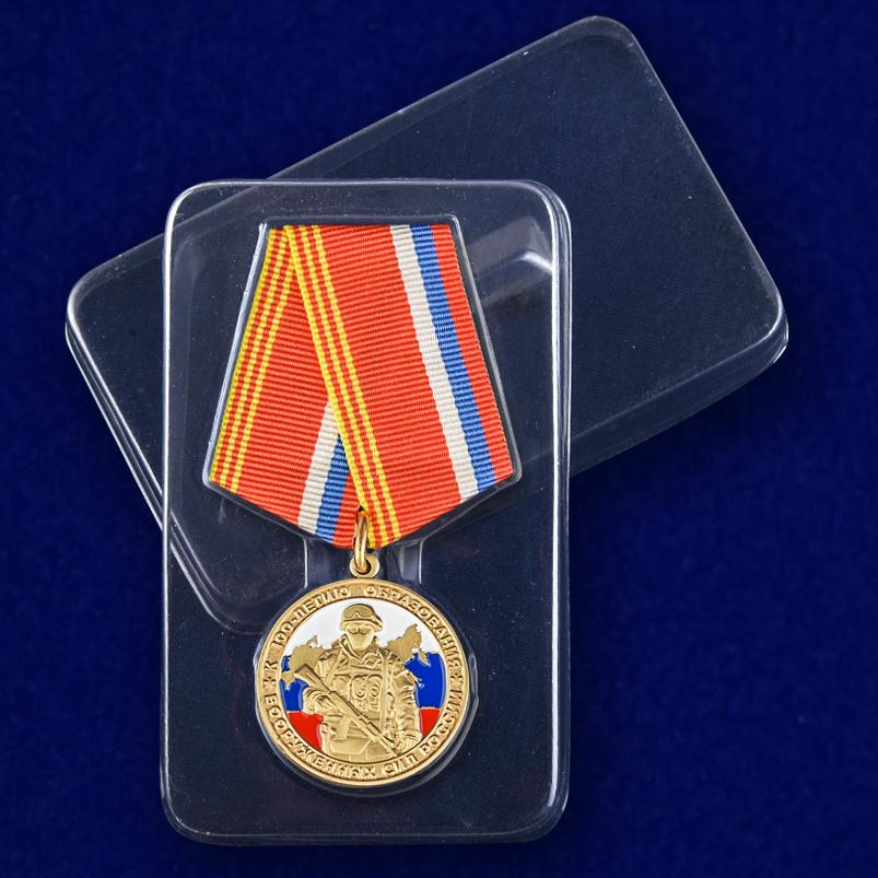 Награды образца 2018 года к 100-юлетие Вооруженных сил РФ