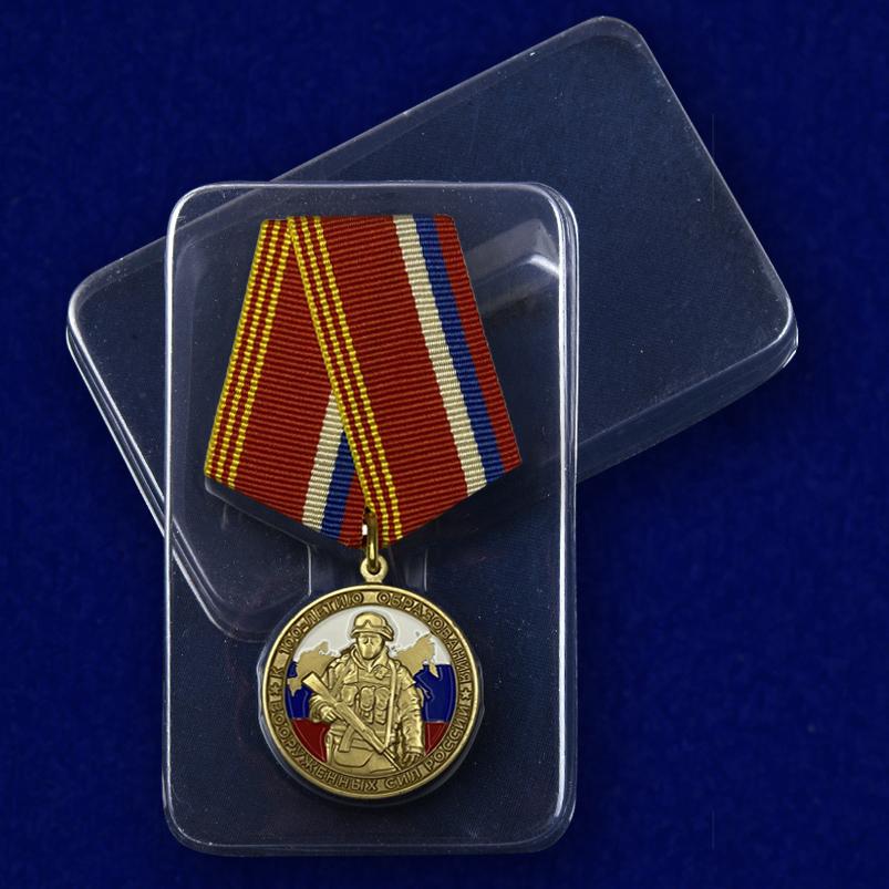 Медаль к 100-летию образования Вооруженных сил России с доставкой
