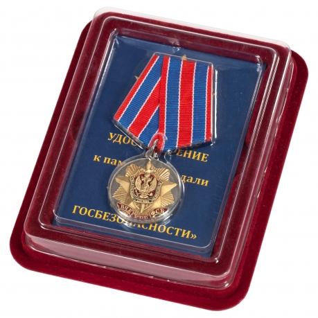 Медаль к 100-летию Органов Госбезопасности в футляре из флока с прозрачной крышкой