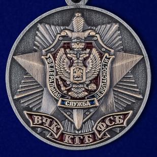 Купить медаль к 100-летию Органов Госбезопасности в футляре из флока с прозрачной крышкой