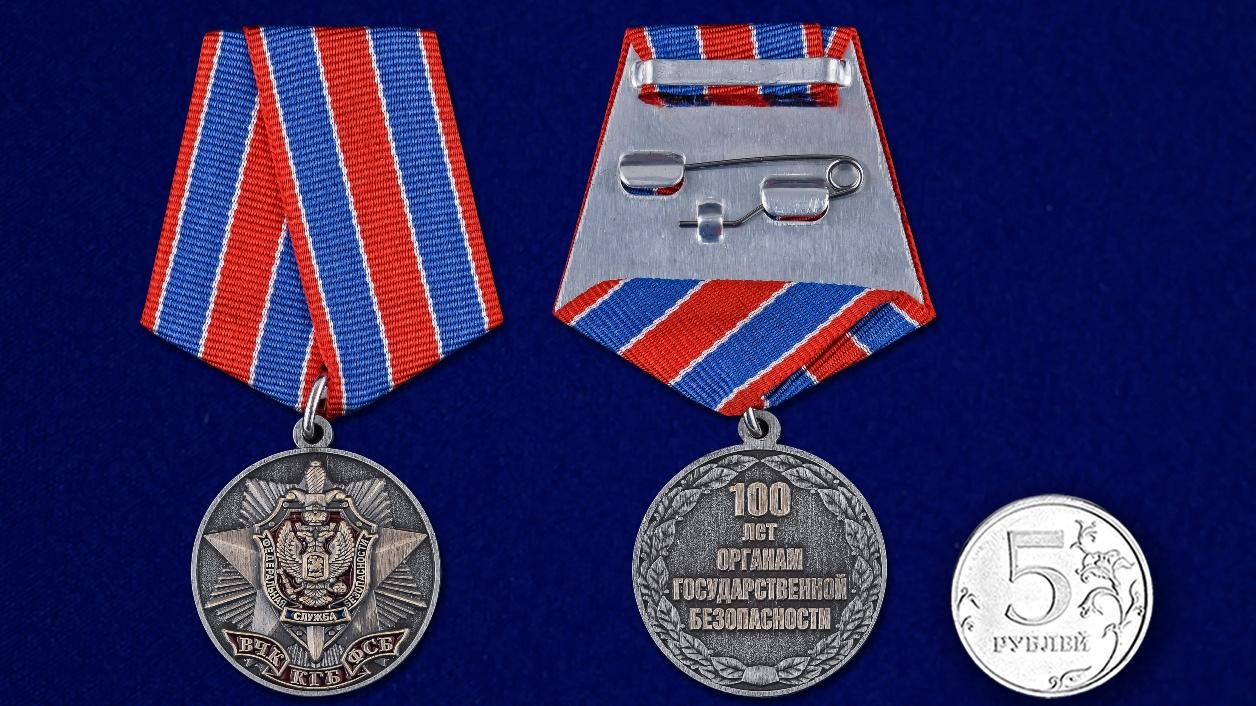 Медаль к 100-летию Органов Госбезопасности в футляре из флока с прозрачной крышкой - сравнительный вид