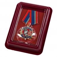 Медаль к 100-летию ВЧК-КГБ-ФСБ в наградном футляре из флока