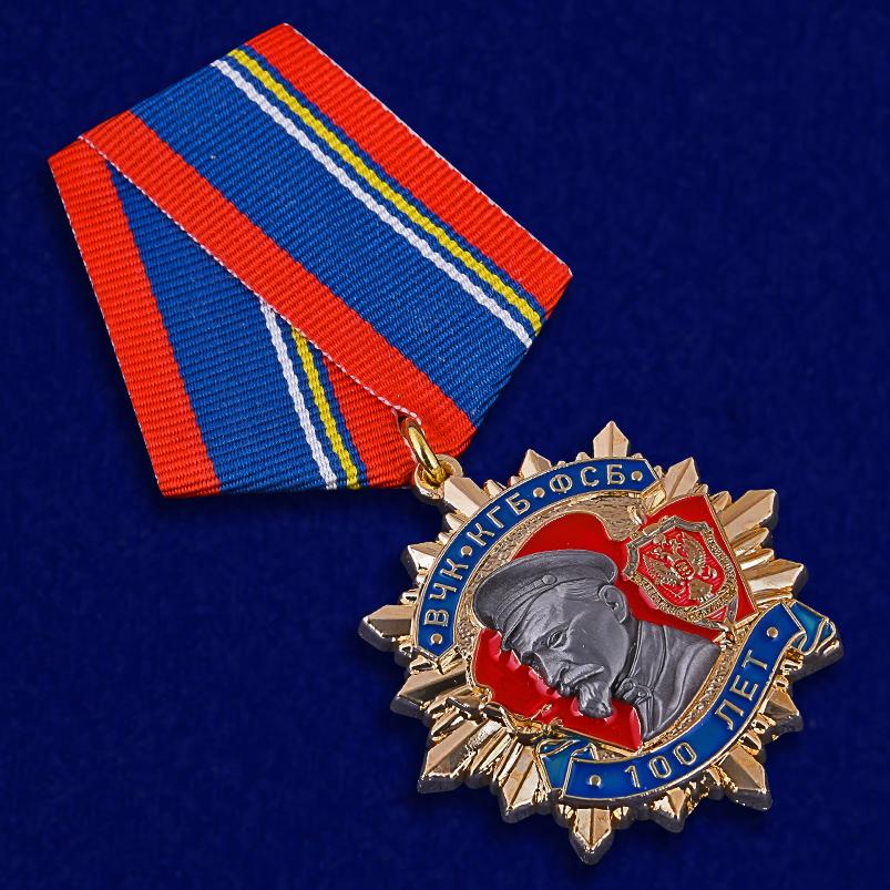 Медаль к 100-летию ВЧК-КГБ-ФСБ в наградном футляре из флока - общий вид
