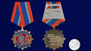 Медаль к 100-летию ВЧК-КГБ-ФСБ в наградном футляре из флока - сравнительный вид