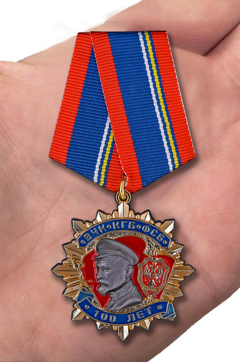Медаль к 100-летию ВЧК-КГБ-ФСБ в наградном футляре из флока - вид на ладони