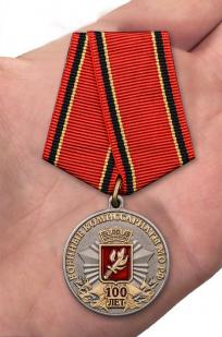 Медаль к 100-летию Военных комиссариатов МО РФ от Военпро