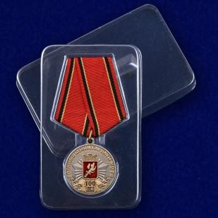 Медаль к 100-летию Военных комиссариатов МО РФ с доставкой