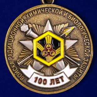 Купить медаль к 100-летию Войск РХБЗ в наградном бордовом футляре