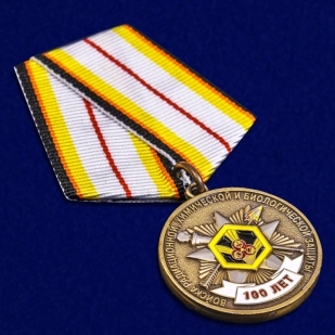 Медаль к 100-летию Войск РХБЗ в наградном бордовом футляре от Военпро