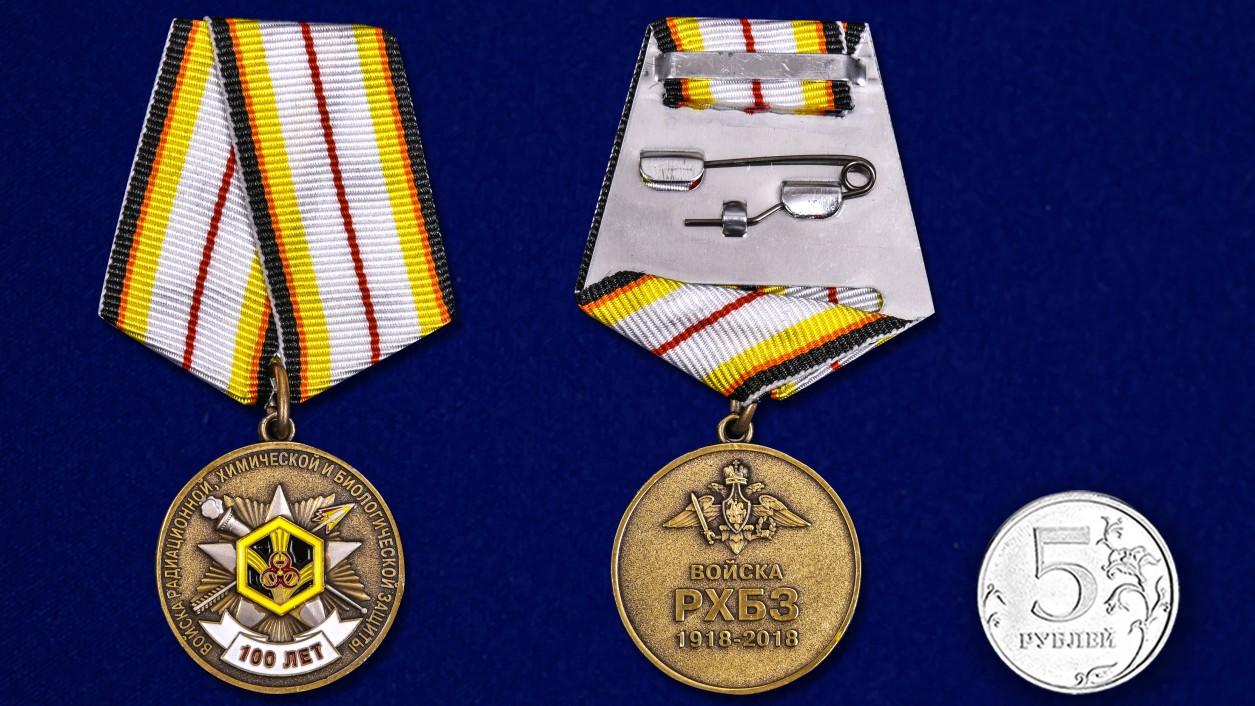 Заказать медаль к 100-летию Войск РХБЗ в наградном бордовом футляре