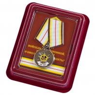 Медаль к 100-летию Войск РХБЗ в наградном бордовом футляре