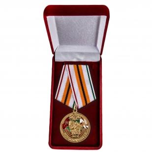 Медаль к 100-летию Войск связи - памятная юбилейная награда
