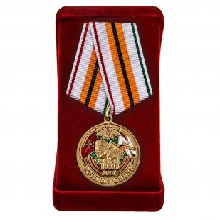 Медаль к 100-летию Войск связи в футляре
