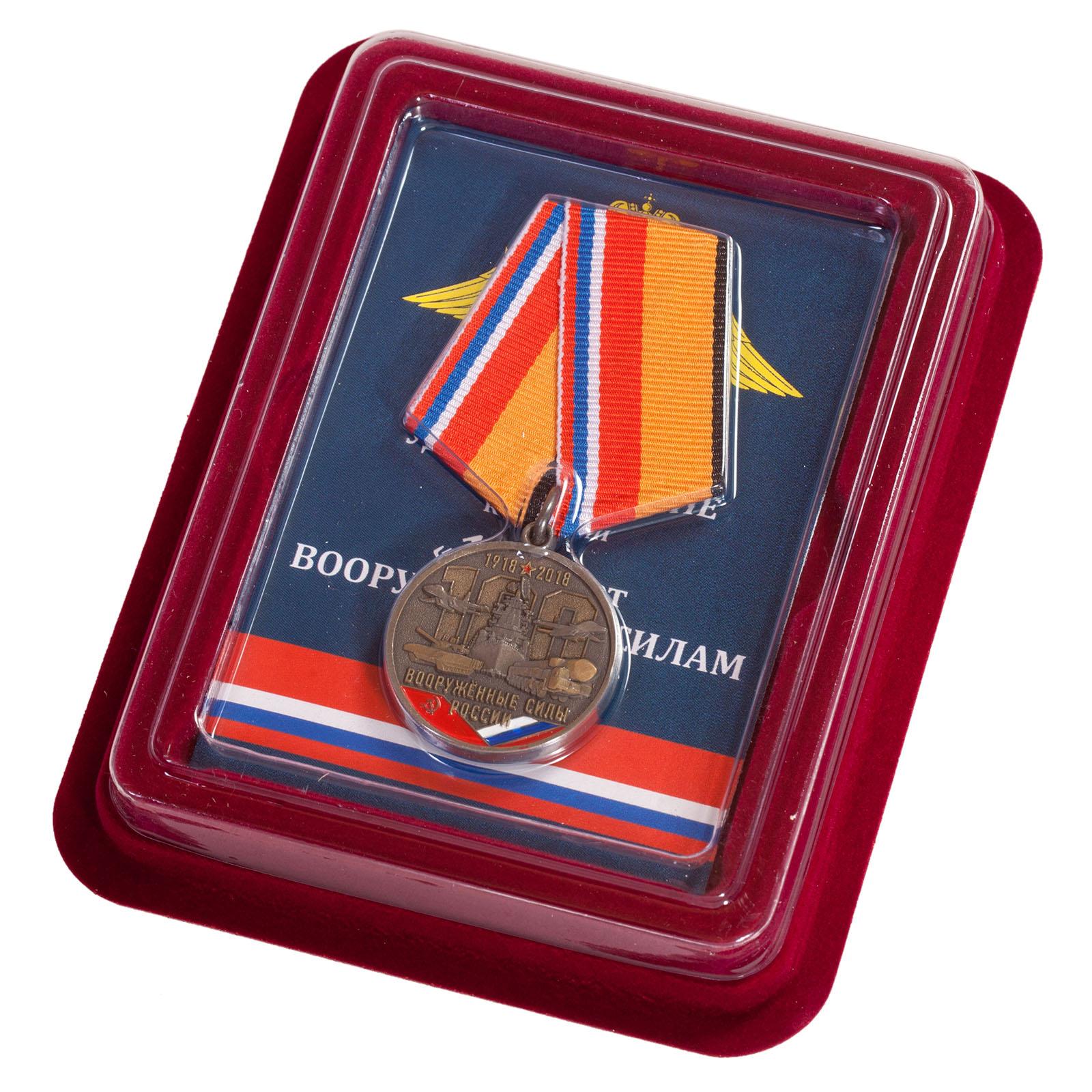 Медаль к 100-летию Вооруженных сил России в бордовом футляре из флока